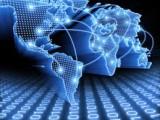 Internet con fastweb
